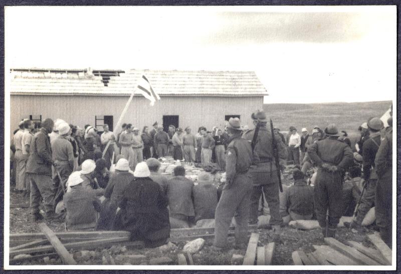 טקס הכרזת הישוב 11.3.1945